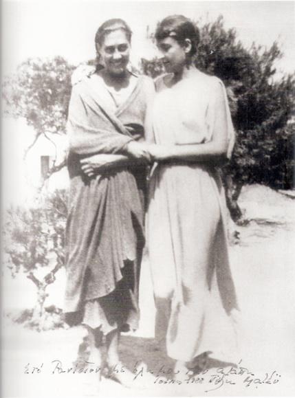 Koula Pratsika et Polyxeni Mathéy en 1931, archives de Rania Papadam.