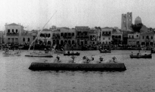 La Danse des vagues, île d'Égine, 31/07/1949. Archives de Polyxeni Mathéy.